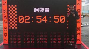 台北馬拉松初馬破三紀錄
