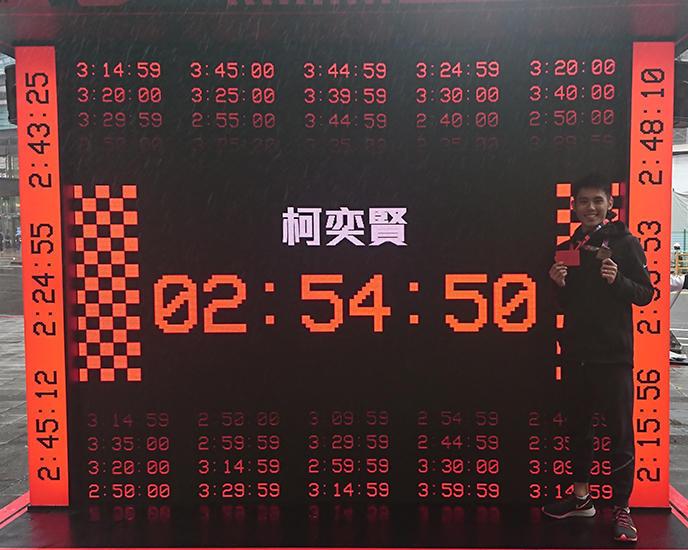 台北馬拉松初馬破三紀錄 迪卡儂運動大使Ian