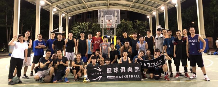 迪卡儂高雄籃球運動社團
