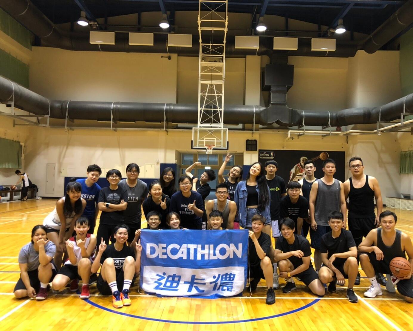 迪卡儂新竹籃球運動社團 球聚