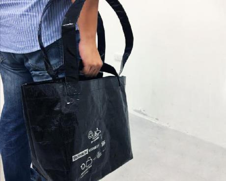 迪卡儂環保購物袋