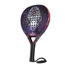 Padel racket - Gorilla - Unisex - Zwart met gekleurde opdruk