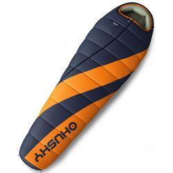 Sac de couchage momie Enjoy 2021 -26° C 220 cm - Gris - Orange