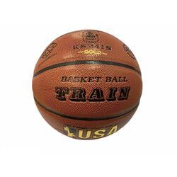 USA Gold Basketball, Size 7