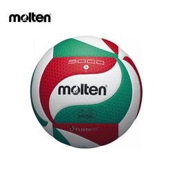 Molten V5M5000 PU Leather Volleyball