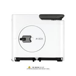 M BOX FOLDABLE FITNESS BIKE WHITE