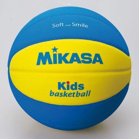 Ballon basket SB5-YBL