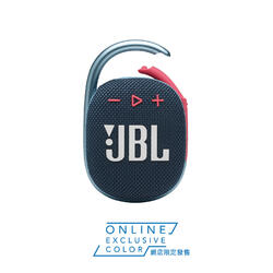 JBL Clip 4 Ultra-portable Waterproof Speaker - Blue Coral [Online Exclusive]