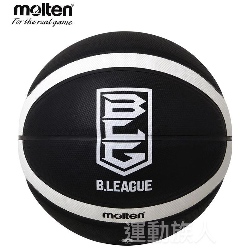Molten B League BLG Official Ball Size7 Black 日本聯賽籃球