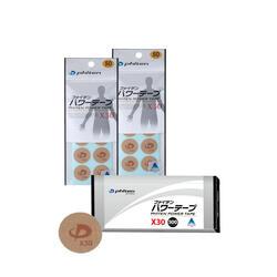 Phiten Power Tape X30 (500 PCS)