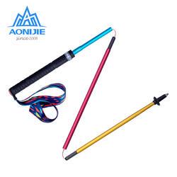 E4201 Ultra Light Foldable Trekking/Hiking Pole - Carbon+Aluminum (Pair)