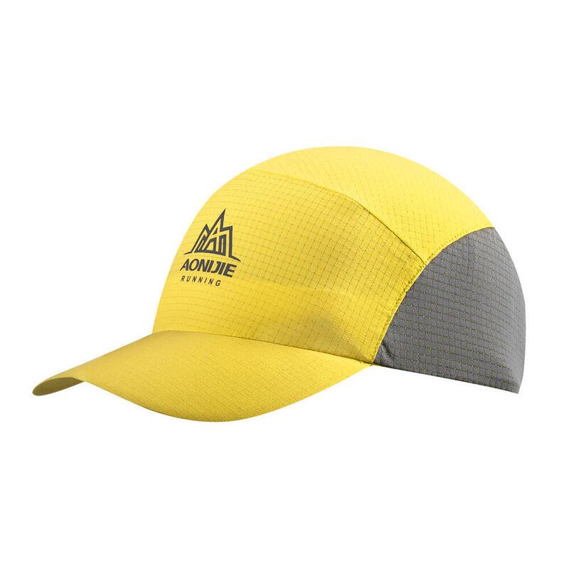 E4107 超輕可摺疊遮陽帽|太陽帽