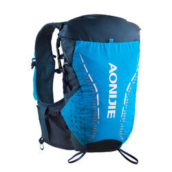 C9104 18L Lightweight Hydration Backpack Vest for Outdoor Trail Run