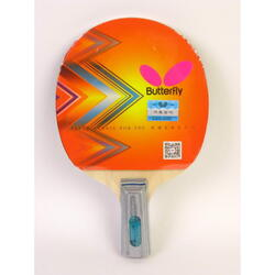 Butterfly 2 Series Table Tennis Racket, Short Handle, In two-sides