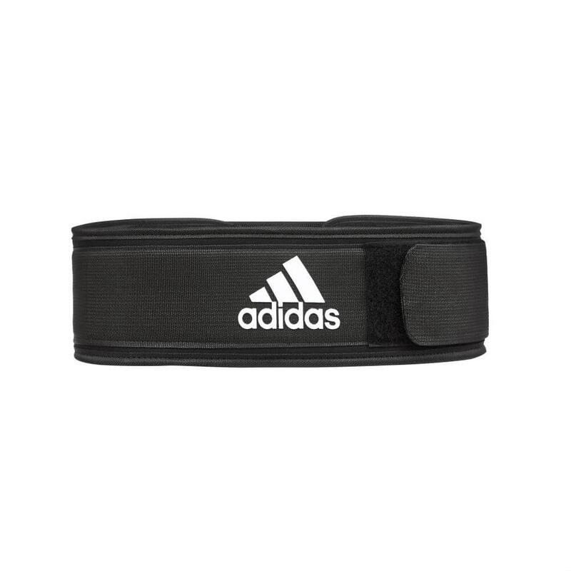 Adidas Essential Weight Lifting Belt