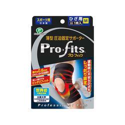 Pro-fits 日本專業運動護具系列 – 彈力護膝 - PS271/PS272/PS273
