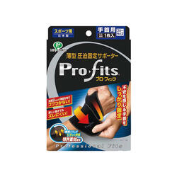 Pro-fits - Compression Athletic Support for Wrist - PS 303