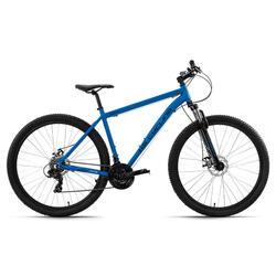 VTT semi-rigide 29'' alu CCL303 bleu métallique TC 51 cm KS Cycling
