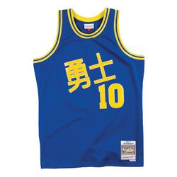 Mitchell & Ness Cny Golden State Warriors Jersey