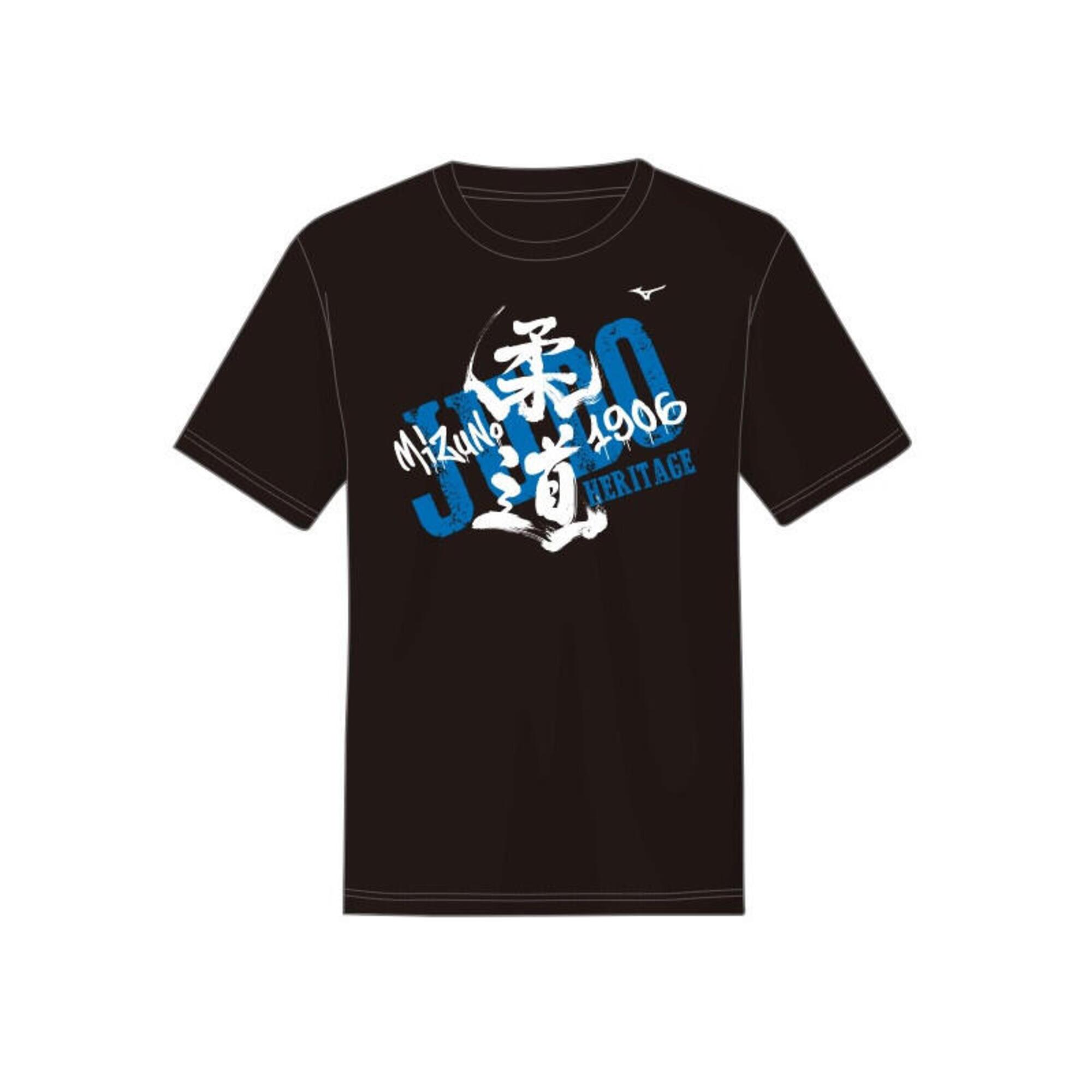 Tee-shirt judo heritage mizuno
