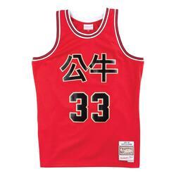 Mitchell & Ness Cny Chicago Bulls Jersey