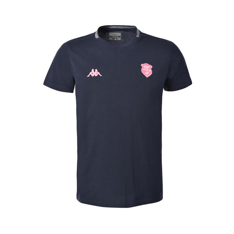 T-shirt enfant Stade Français 2020/21 angelico