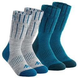 SH100青少年健行保暖中筒襪- 灰色/藍色。