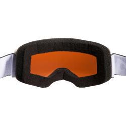 G 140 Kacamata Snowboard dan Ski untuk Anak dan Dewasa - Putih