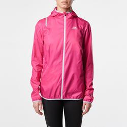 Run Wind Women's Running Windproof Jacket