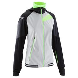 Kalenji Kiprun Evolutiv Women's Running Jacket - Pale Grey / Black