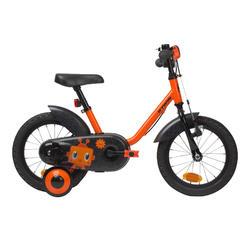 """500 14"""" 兒童自行車(3-5歲)-機器人"""