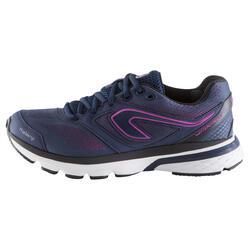 Hardloopschoenen voor dames Kiprun LD HW blauw - 1007204