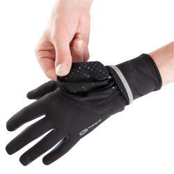 Handschoenen Evolutiv hardlopen - 1007317
