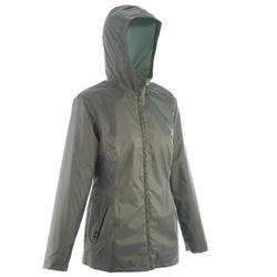 SH100 女性保暖雪地健行運動夾克 - 灰色