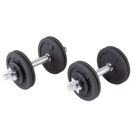 Kit manubri e bilanciere body-building 50kg   Domyos by ...