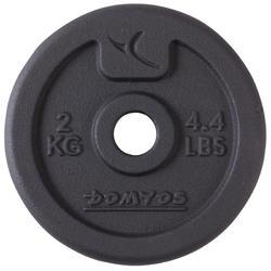 Halterset spiertraining 50 kg - 101070