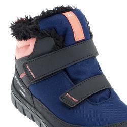 SH100 兒童保暖防水魔鬼氈式雪地健行運動靴 - 藍色