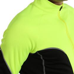 Fietsshirt met afneembare mouwen My Bike voor heren - 1025577