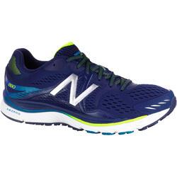 Hardloopschoenen voor heren MR 880 V6 NB New Balance