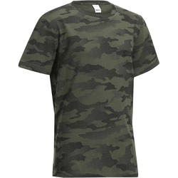 1c39f0649bb54 Buy Camo Military Print Tshirt Shirt Short Trouser Jacket Online in ...