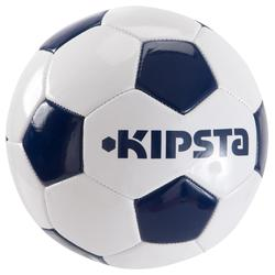 Ballon de football First Kick taille 4 (enfant de 8 à 12 ans)