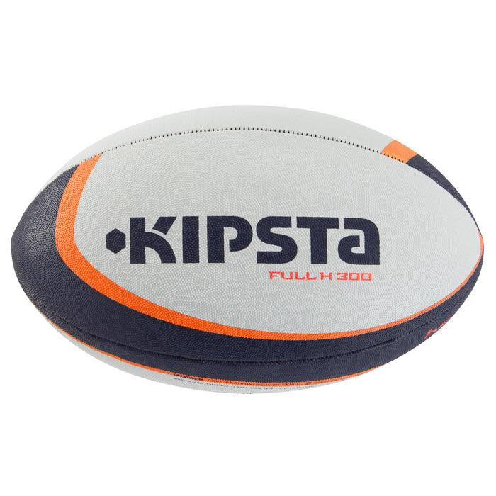 Ballon rugby R300 taille 5 - 1039771