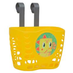 Kids' Bike Basket - Yellow