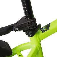 700 Mountain Bike Rear Mudguard