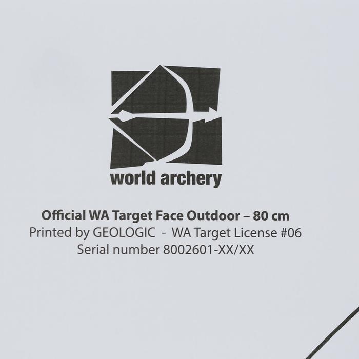 Blazoen boogschieten 80x80cm - 1043880