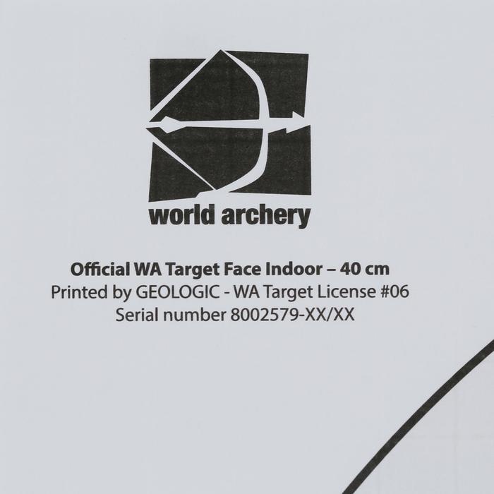 Zielscheibenauflage 40 x 40 cm Papier