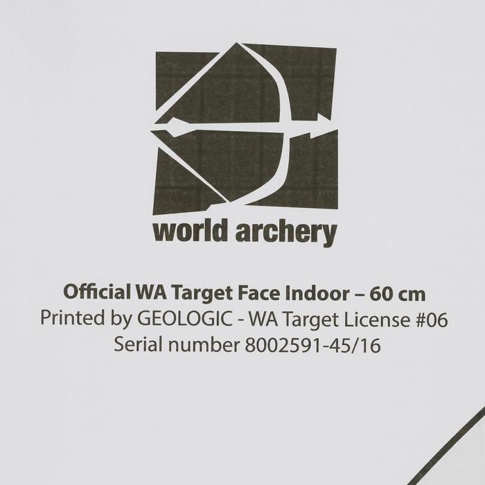 Schietschijf voor boogschieten, 60 x 60 cm - 1043912