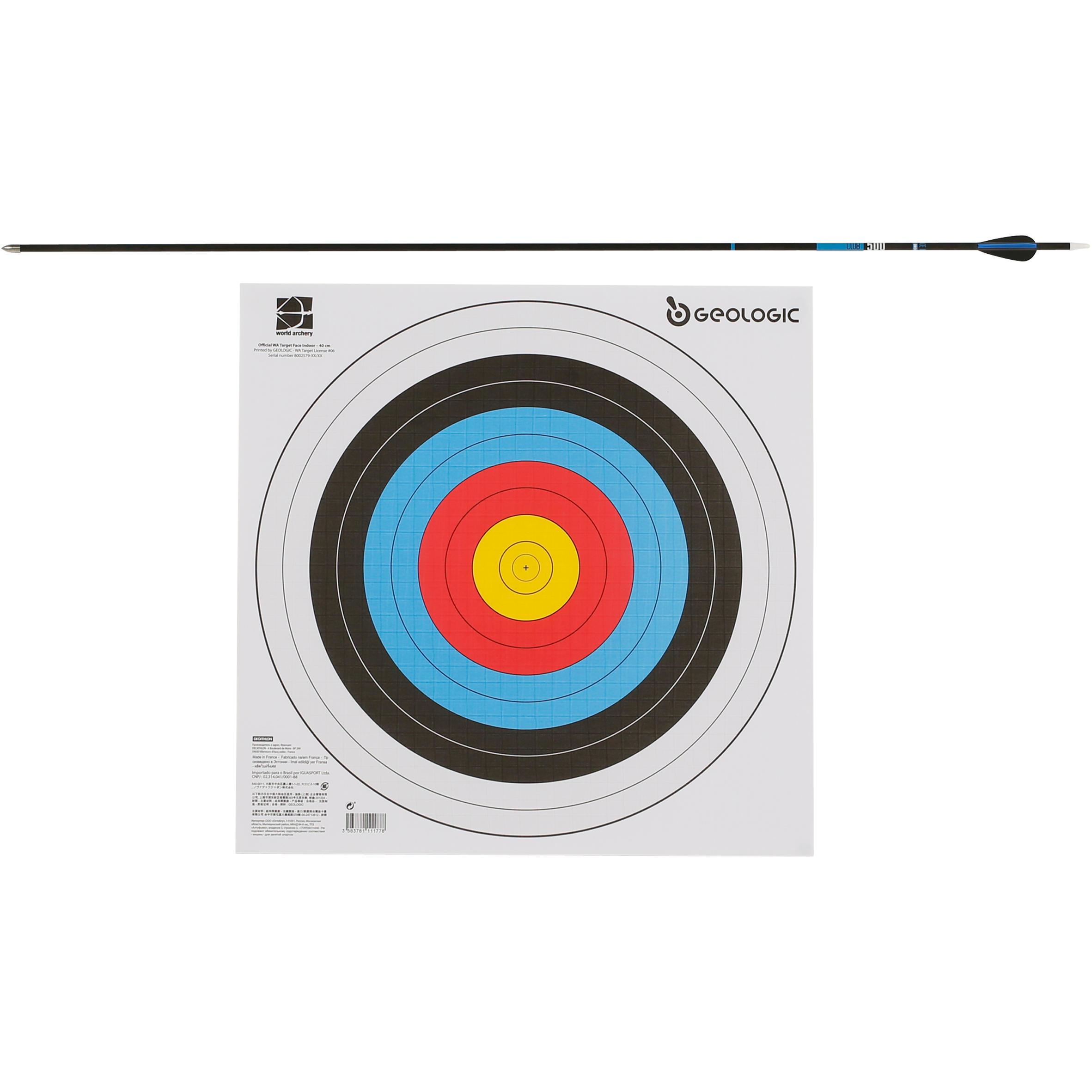 Archery Target Face 40 x 40