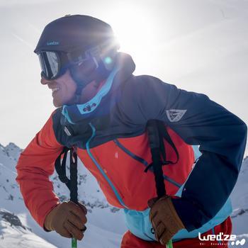 MASQUE DE SKI ET DE SNOWBOARD ADULTE ET ENFANT G 500 BEAU TEMPS - 1045118