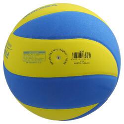 Bola de Voleibol SKV5 criança amarelo/ azul